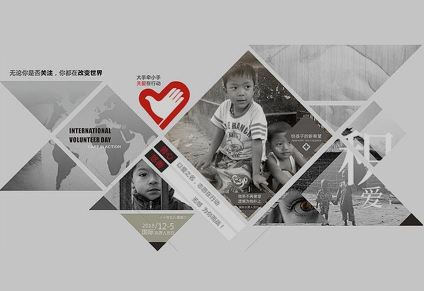 辽宁省青少儿素质教育专项基金