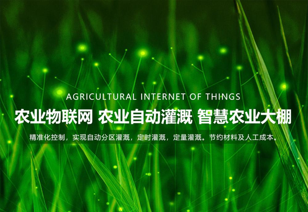 沈阳聚智天成科技有限公司