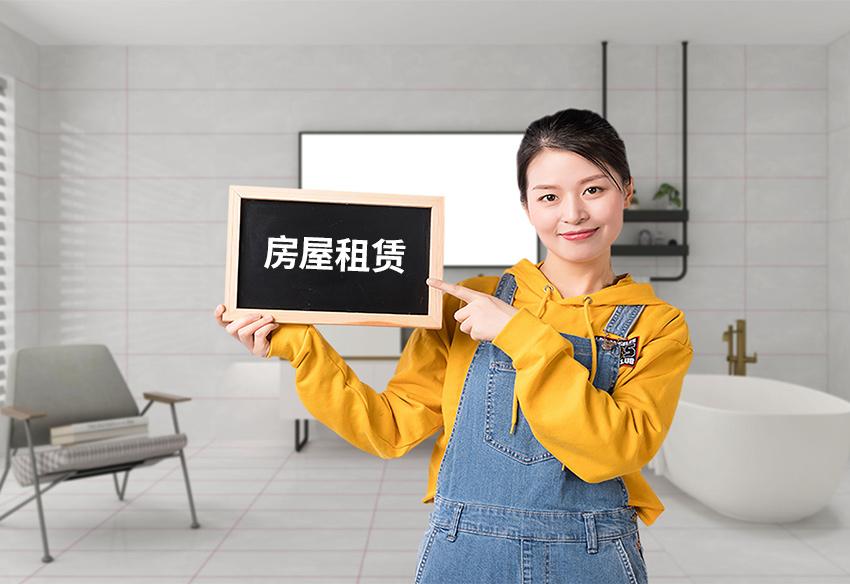 阳光100凤凰社C5