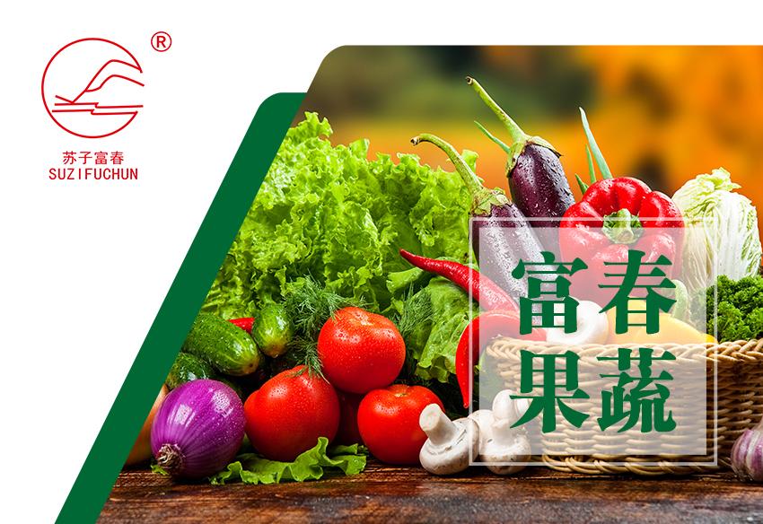 富春农业科技开发有限公司