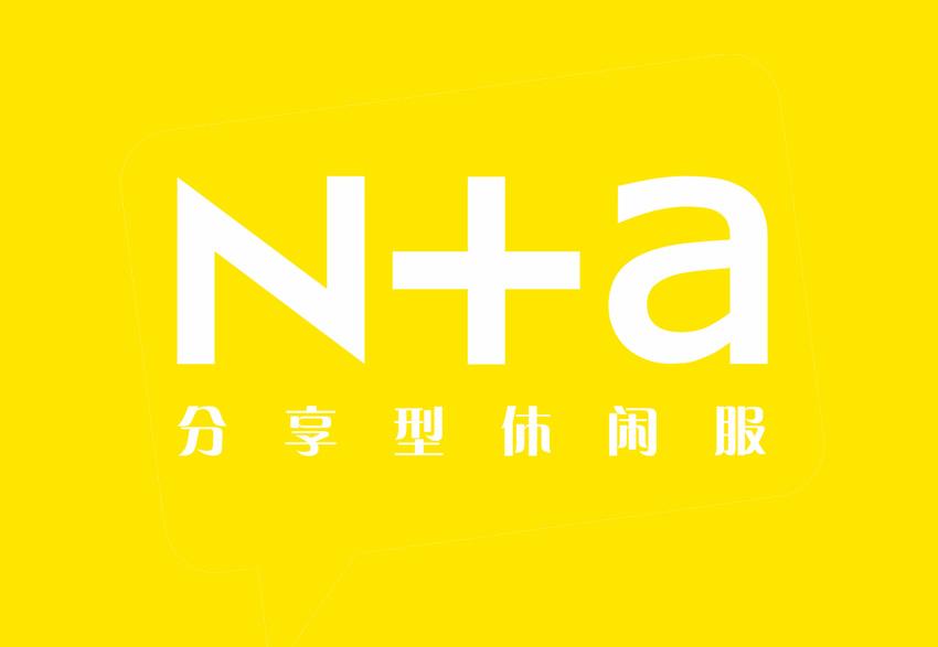 纳迪亚 N+a 服饰
